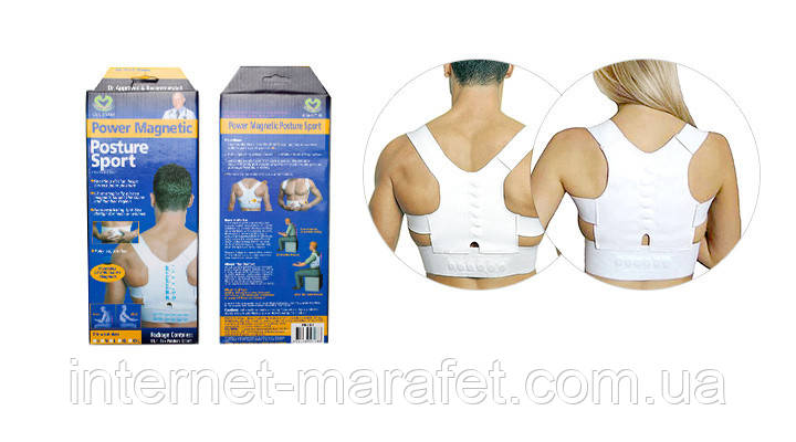Магнитный корректор осанки Power Magnetic Posture Support Emson