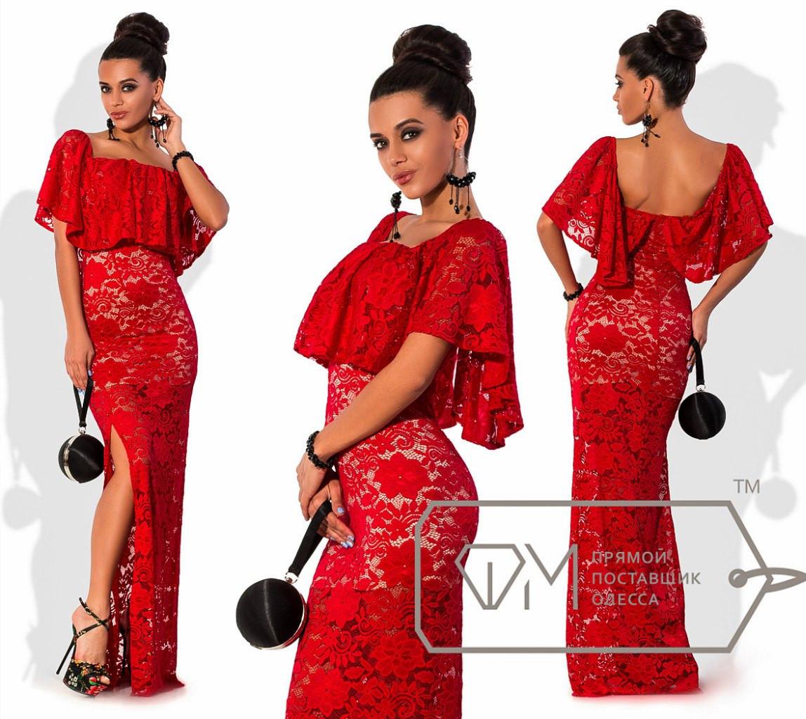 """Элегантное силуэтное вечернее платье в пол из гипюра """"Ava """""""