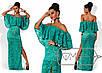 """Элегантное силуэтное вечернее платье в пол из гипюра """"Ava """", фото 3"""