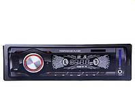 USB магнитола Sony 5148, фото 1