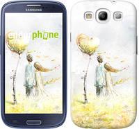 "Чехол на Samsung Galaxy S3 Duos I9300i Пара влюблённых ""701c-50"""