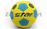Мяч для футзала №4 Outdoor покрытие вспененная резина STAR