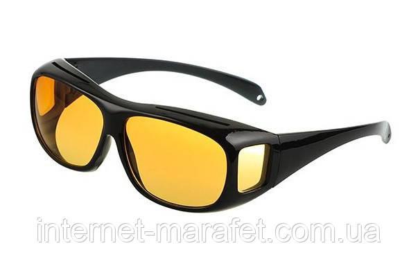 Солнцезащитные очки HD Vision