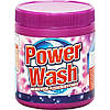 Power Wash Отбеливатель 600гр.