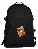 Рюкзак тактический армейский на 36л, фото 2