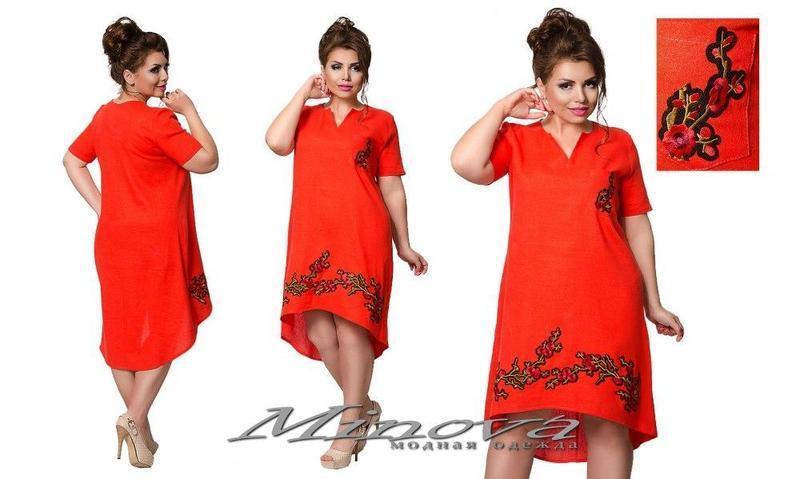Платье женское нарядное с удлиненной спинкой лён украшено вышивкой размеры 50,