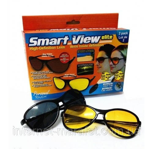 Очки для водителей Smart View Elite (2 штуки)