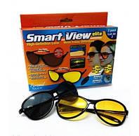 Очки для водителей Smart View Elite (2 штуки), фото 1
