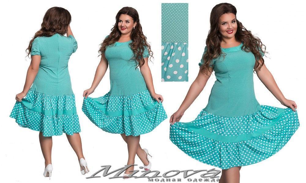 Летнее платье в горошек большого размера  52-62