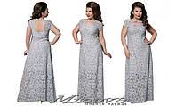 Вечернее гипюровое платье в пол большого размера 52-56