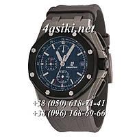 Часы Audemars Piguet 2001-0030
