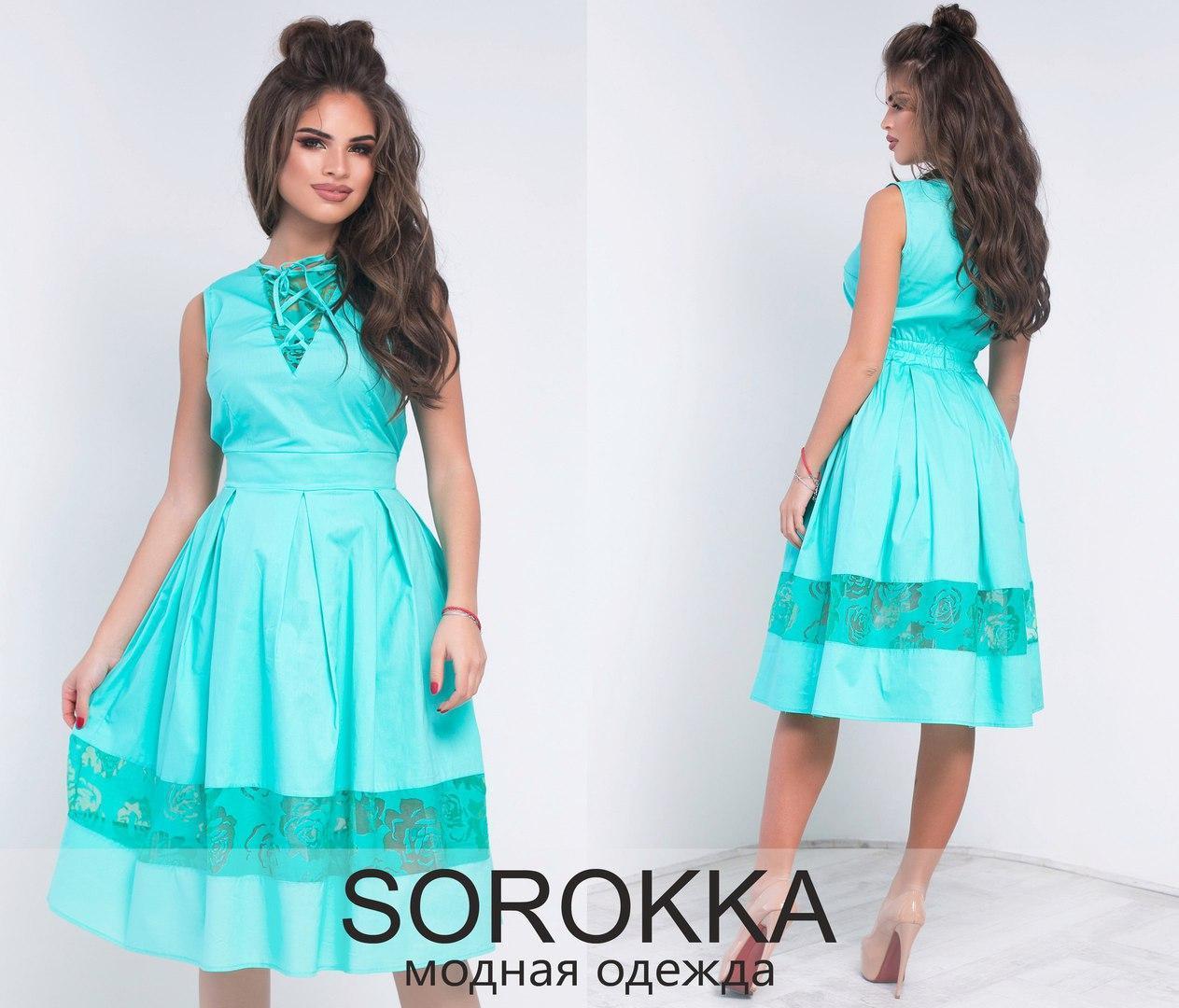 Молодежное котоновое  платье с отделкой из органзы  размер 42,44,46