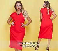 adf1fda4d5e Гепюр одежда в Украине. Сравнить цены