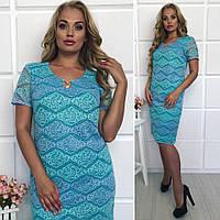 Красивое женское гипюровое платье  большого размера  52,54,56,58