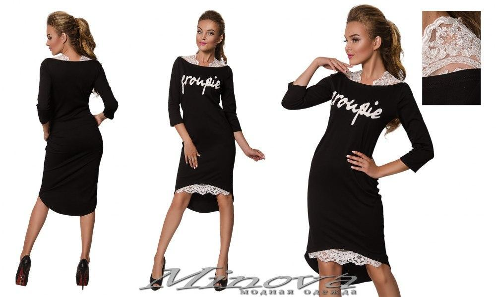 Оригинальное трикотажное платье длинный рукав Minova (42,44,46.48)