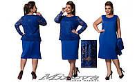 Комплект платье+накидка большого размера Minova ( р. 50-56 )