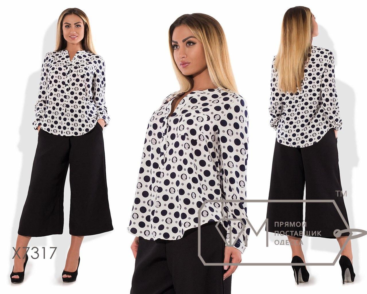 Стильные брюки-гаучо трапеция из костюмки Размеры: 48, 50, 52, 54, 56