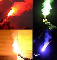 Пиротехника для ультрас, фаера MESALE, 4 цвета, 45 сек. (Видео)