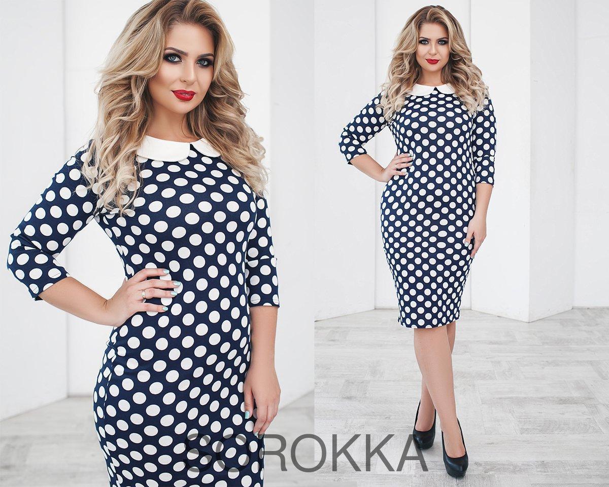 0aaf1f524089 Платье большого размера осень весна недорого Украина интернет-магазин ( р.  48-54