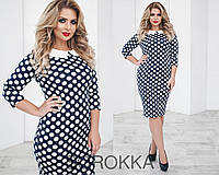 Платье большого размера осень весна недорого Украина интернет-магазин ( р.  48-54 0c4ca0f591c54