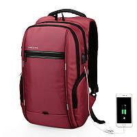 "Рюкзак для ноутбука Kingsons KS3140W, 13.3"", красный"
