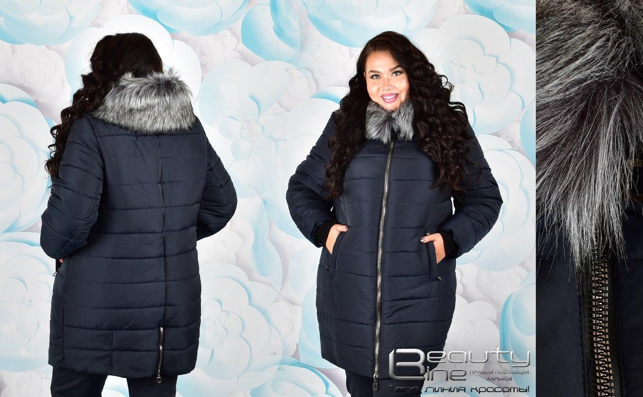 Зимняя куртка женская большого размера недорого в интернет-магазине Украина  ( р. 54-72 )