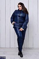 Зимний костюм на синтепоне большого размера недорого в интернет-магазине размер 50-58
