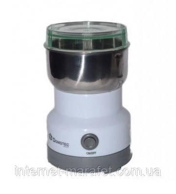 Электрокофемолка Domotec MS-1106