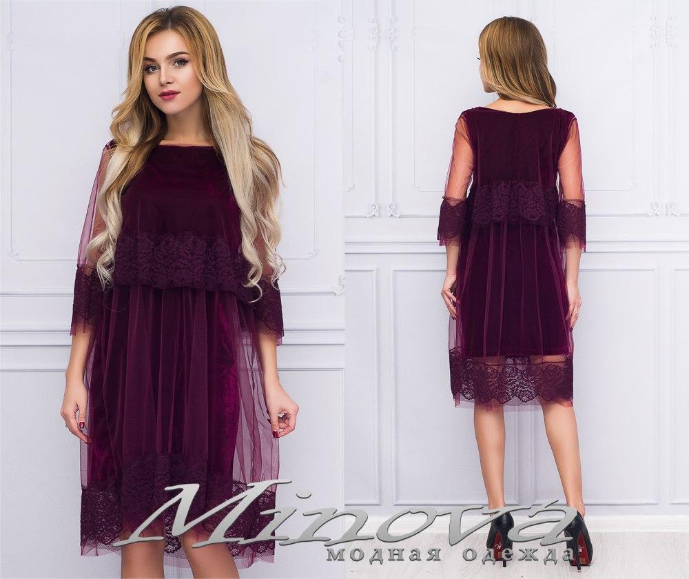 Нарядное платье украшено сеткой и пайетками ТМ Minova ( р. 42-48) )