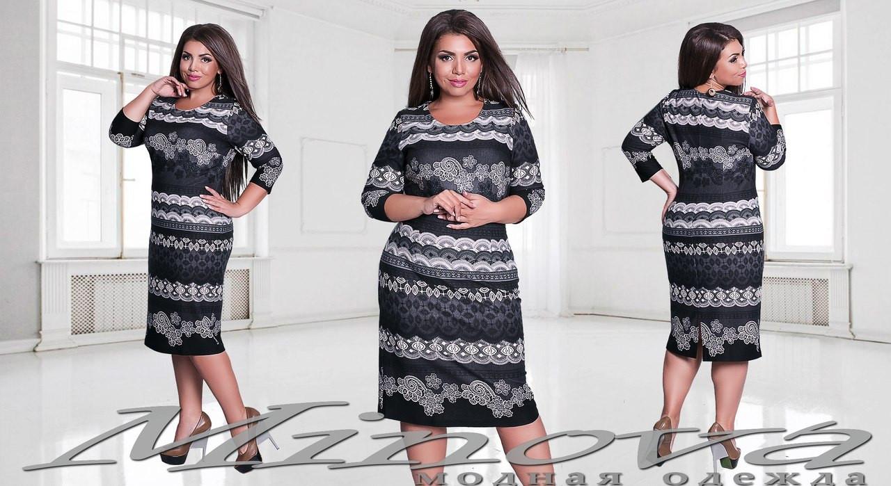 Трикотажное платье большого размера размер 52-60
