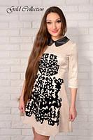 Платье с замшевой аппликацией С29 беж 46р