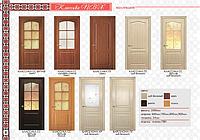 Двери межкомнатные МДФ ламинированные пленкой ПВХ