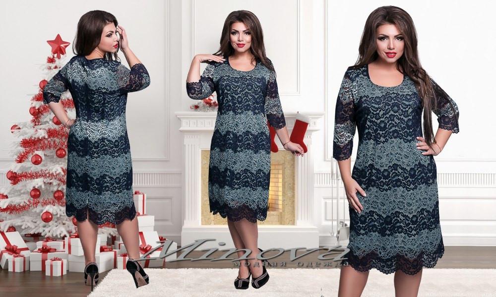 """Красивое женское гипюровое платье  """"Жанна"""" до 62 размера"""