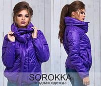 Короткая демисезонная женская куртка размер 42-46