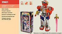 Робот на батарейках, с оружием.Игрушка робот.Детская игрушка для мальчиков.