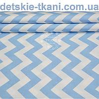 Бязь ранфорс с голубым зигзагом, ширина 240 см (№1116)