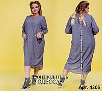 Повседневное осеннее платье большого размера  размер 48-62