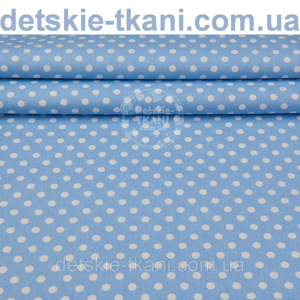 Хлопковая ткань ранфорс с горошком 6 мм на голубом фоне, ширина 240 см (№1117)