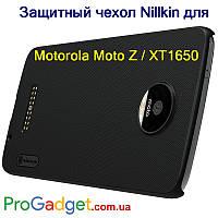 Защитный чехол Nillkin Motorola Moto Z XT1650 Protective Case Black - чтобы любимому смартфону было не больно!