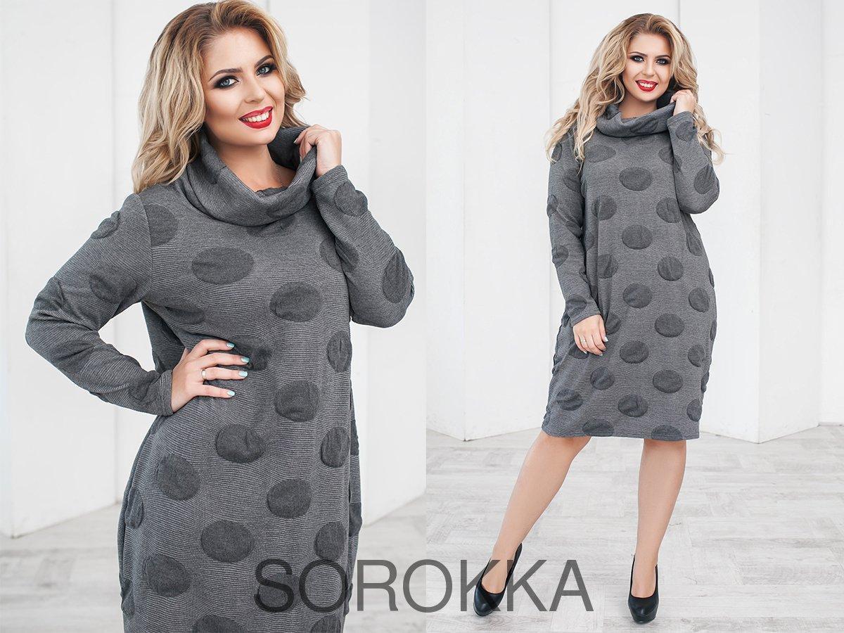 Платье итальянский фактурный трикотаж размер 48-54