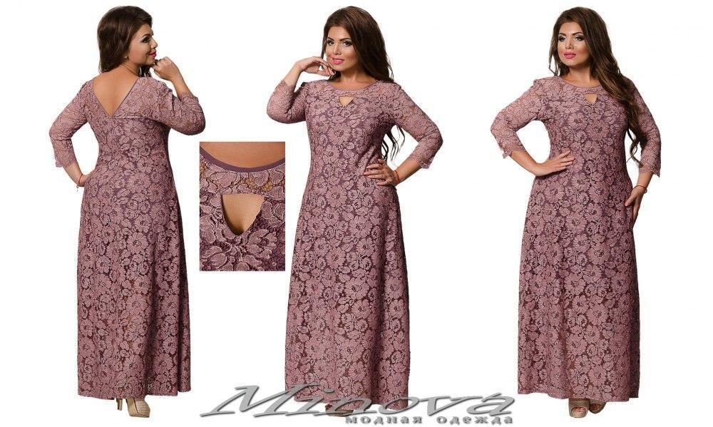 Вечернее нарядное гипюровое платье  размеры 52-60