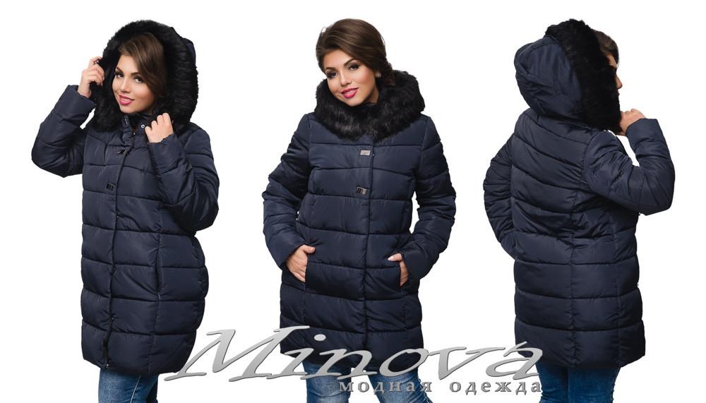 Зимняя куртка женская большого размера : 46-52