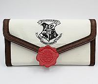 Кошелек белый Гарри Поттер код 237