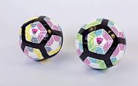 Мяч для футзала №4 PU ламин. PREMIER LEAGUE  (№4, 5 сл., сшит вручную)