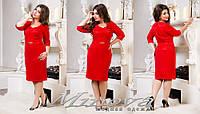 Нарядное платье креп-трикотаж большого размера ТМ Минова размеры:  48,50,52,54,56