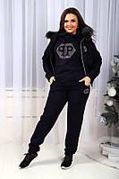 Тёплый на флисе женский спортивный костюм тройка брюки кофта жилетка с мехом чёрный 42 44 46 48 50 52 54