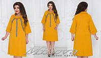 Трикотажное женское платье трапецией ворот хомут Размеры:42, 44, 46, 48 50 52 54 56