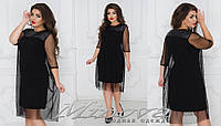 Нарядное платье большого размера недорого ТМ Minova ( р. 42-56 )