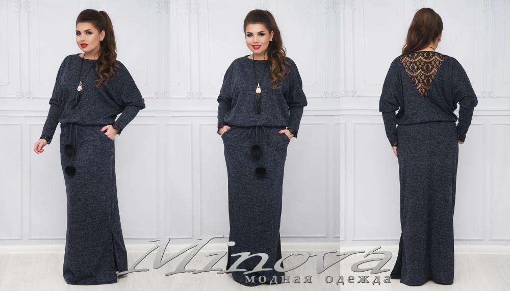 Теплое женское платье  новая коллекция  ТМ Minova ( р. 42-44, 46-48,50-54,54-56 )
