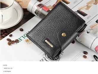 Мужской кожаный портмоне - кошелек Piroyce